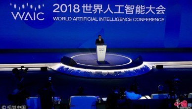 Artificial Intelligence - What Implications for EU Security