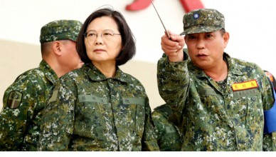 Taiwan's Defense Concept against China